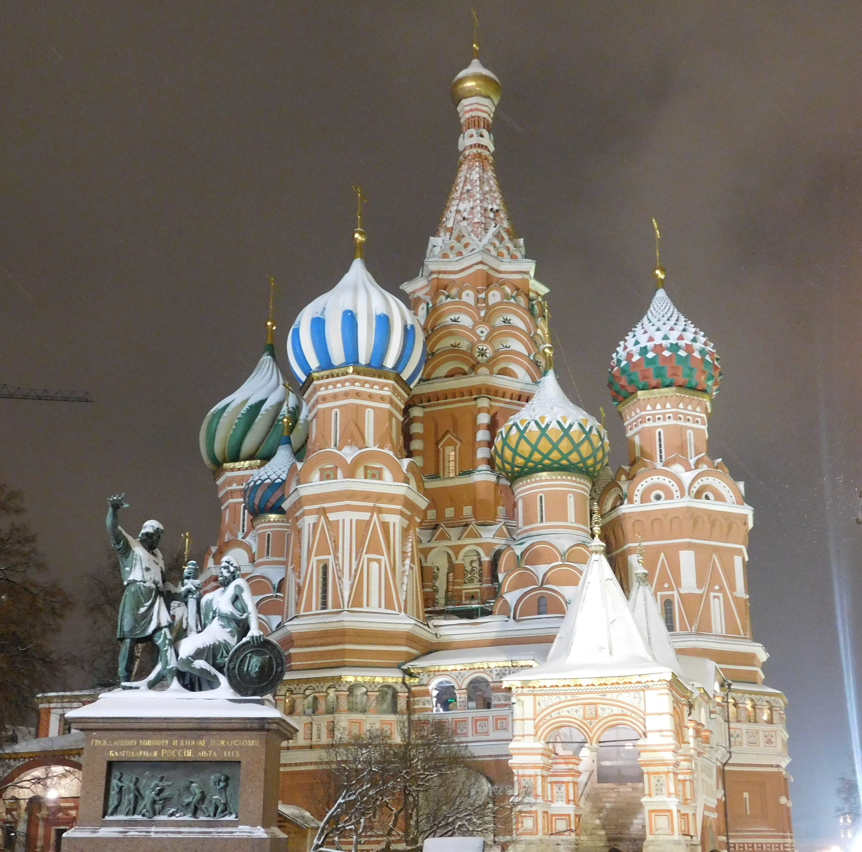 Chapter 1 : Moscow