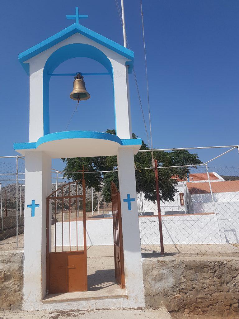 symi chapel
