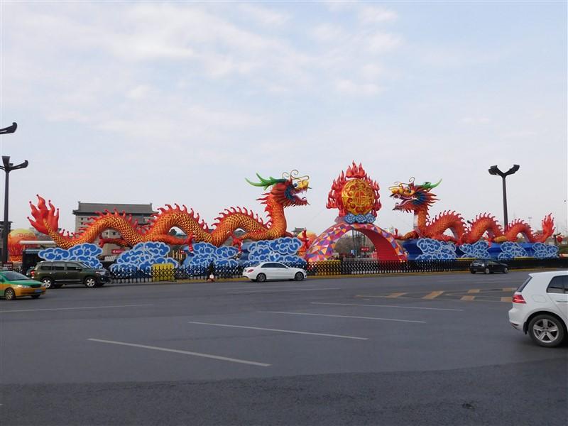 Xian China