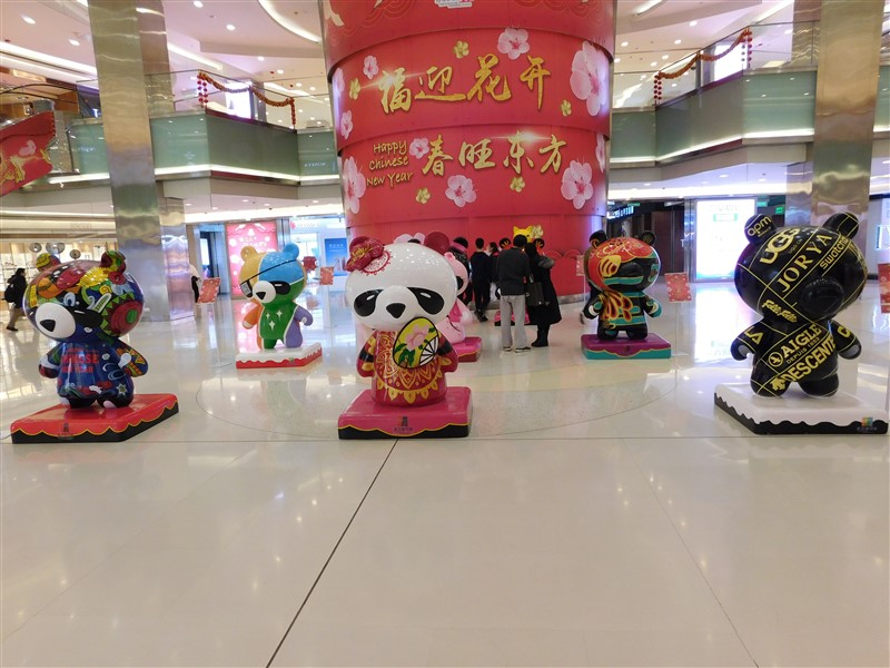 shopping in Beijing