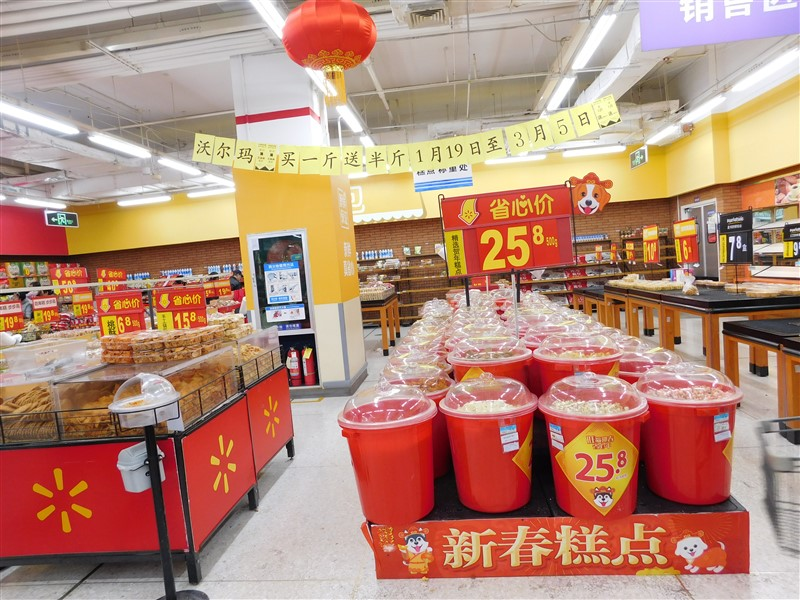 vegetarian food China