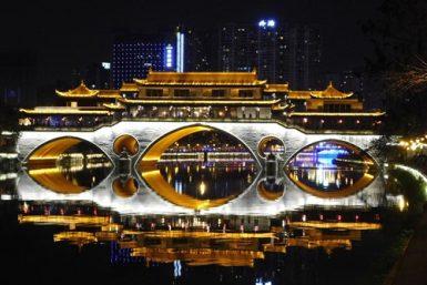 Anshum Bridge Chengdu
